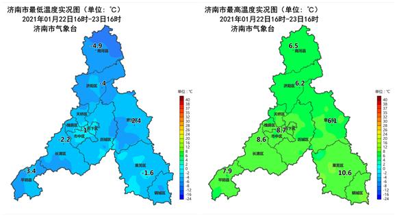 小雨渐近!周末两天雾气扰 25日济南将迎小雨局地雨夹雪