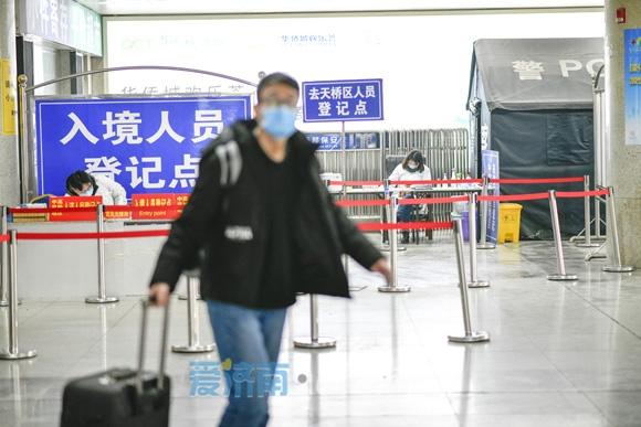 2021年春运明日启动 济南站预计发送旅客220万人次 增开旅客列车35.5对