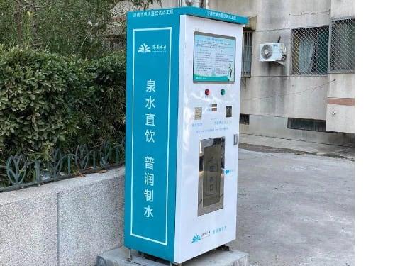 建设条件明确!济南市民泉水直饮工程实施方案来啦,涉及7个区