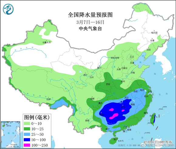 济南天气放晴暖意归最高有望19℃ 11日前后再迎雨