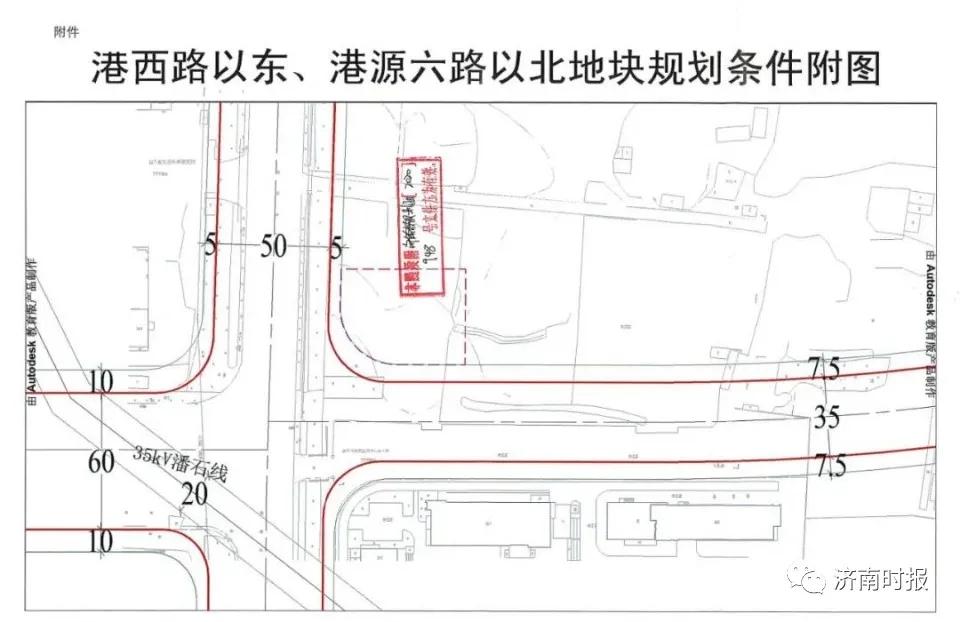 10万平方米!济南将新建一地下商业项目!休闲、娱乐、购物、观光为一体