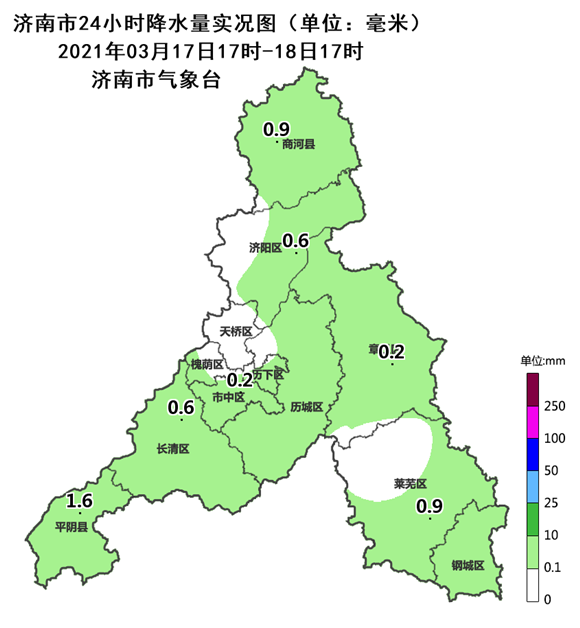 19日晚济南还有雨,降水概率70%!气温忽上忽下,注意添衣防感冒
