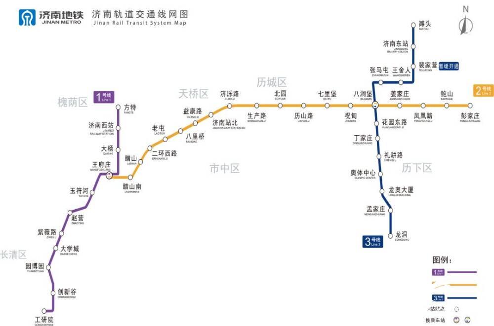 官宣!济南轨道交通2号线3月下旬商业运营