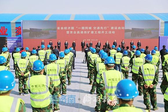 济南市在建重点交通项目达20个 总投资1670亿元