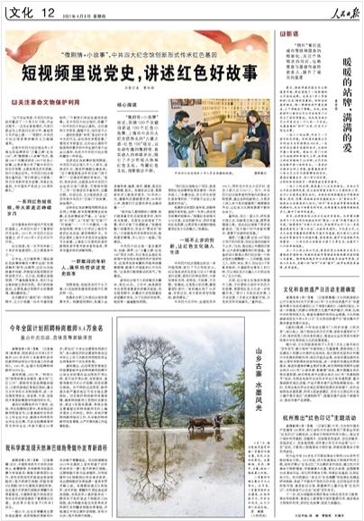 """人民日报:济南商河专为一名尿毒症患者设""""爱心车站"""",让就医更便利"""