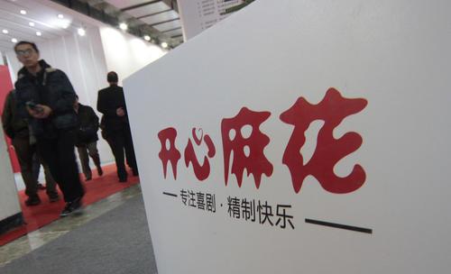 打造3部千万级原创剧、高新剧场6月开业……开心麻花全面进驻济南