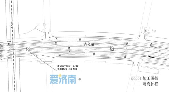 济南地铁4号线新进展!4月16日起青岛路部分路段车道夜间围挡施工 怎么绕行看这里