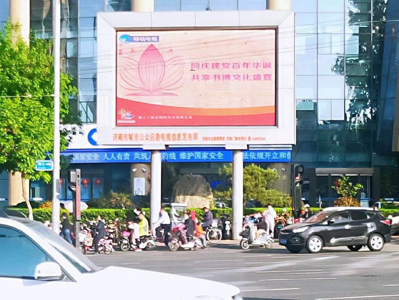 """打造首届""""线上书博会"""" 第30届书博会将突出""""出版+互联网""""特色"""
