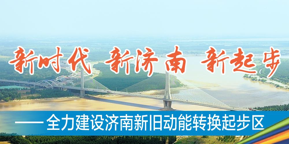中科新经济科创园今年将运营 位于起步区,目前20兆瓦燃气轮机已签出第一单
