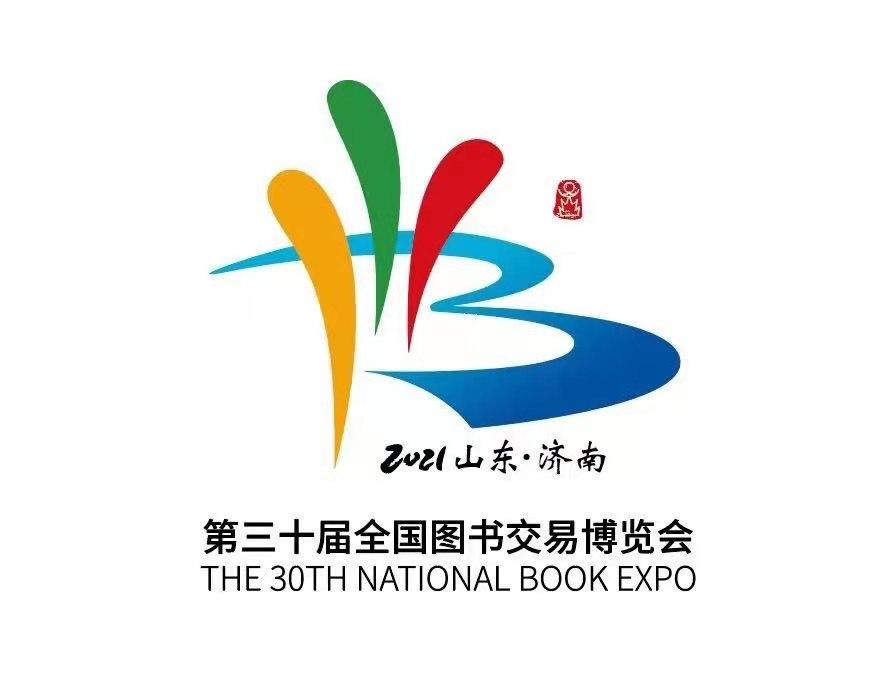 第30届书博会少儿阅读节将于7月在泉城举办