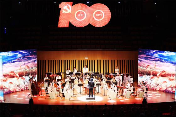 【百年砺初心 奋斗展风华】凝聚红色力量 开启全新征程 济南市庆祝建党百年音乐会圆满落幕