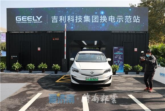 济南市再添新能源汽车换电站