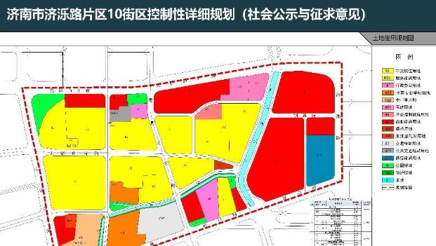 长途汽车站南区将迎蝶变:建大型商业综合体 主楼高度150米