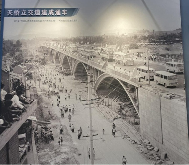 济南记忆:回到历史现场