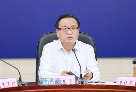 全市疫情防控工作视频会议召开 孙述涛出席