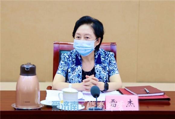 市委常委会召开会议 学习贯彻习近平总书记重要讲话重要指示精神