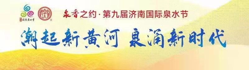 """【潮起新黄河 泉涌新时代】一车一乾坤,花车巡游""""霸屏""""朋友圈"""