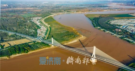 高质发展,硬核支撑!济南加快建设黄河流域中心城市