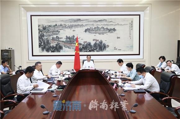 孙述涛主持召开市政府常务会议 研究安全生产等工作
