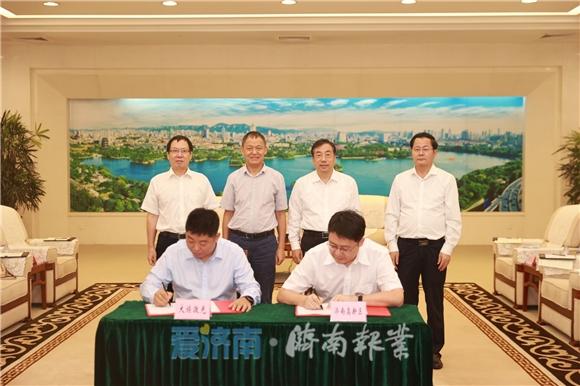 大族激光切割(济南)智能制造基地项目落户高新区 孙立成会见客人并见证签约