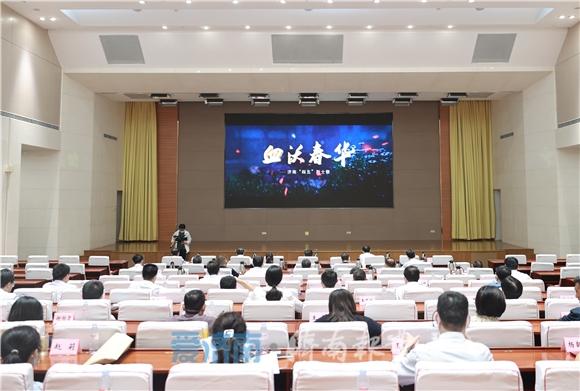 """市委办公厅组织党员观看《血沃春华——济南""""四五""""烈士祭》"""