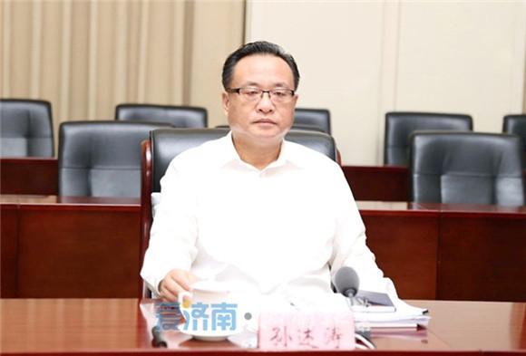 研究济南章锦综合保税区规划工作专题会召开 孙述涛主持