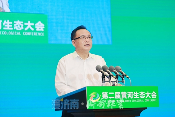《黄河生态大会2021济南宣言》发布 孙述涛宣读
