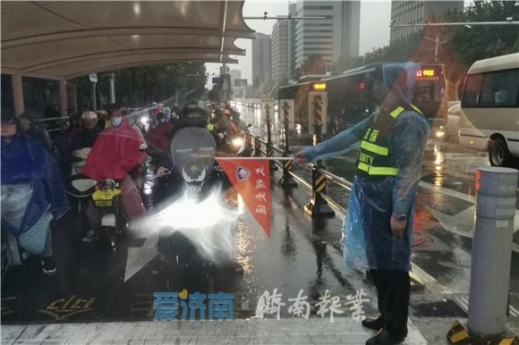 济南发布雷电黄色预警!防范局地强降雨+9级阵风