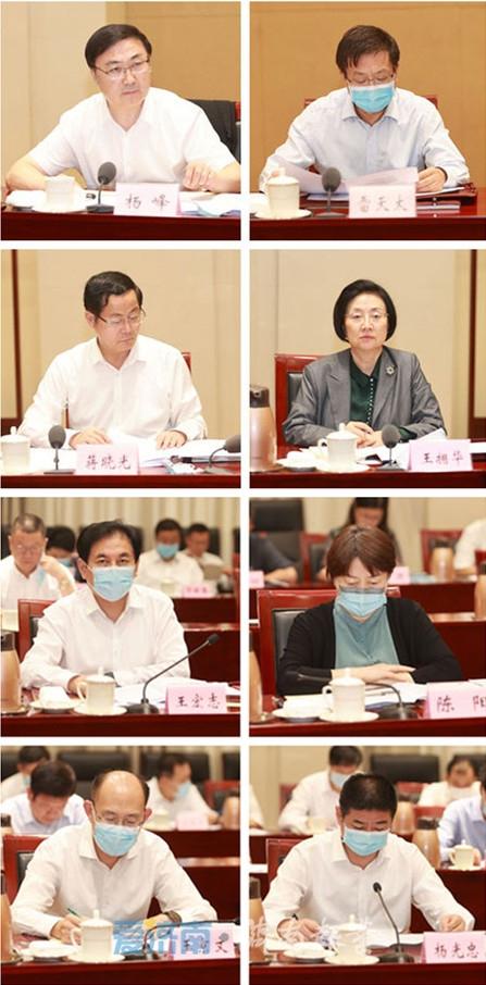 市委常委会召开会议 学习贯彻习近平总书记重要讲话精神