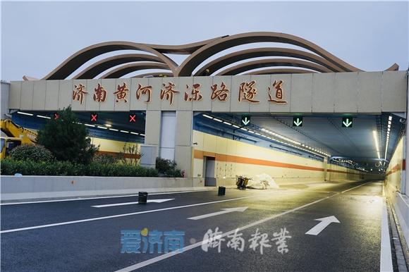 """赵孟頫""""书写""""济南黄河济泺路隧道!""""万里黄河第一隧""""挂牌,通车在即"""